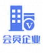 南京深圳装饰安装工程有限公司扬州分公司