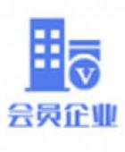 威廉希尔网站天力非金属材料有限公司