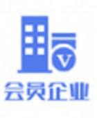 江苏运博电力科技有限公司
