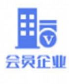 letou乐投备用网址长城铁路器材有限公司