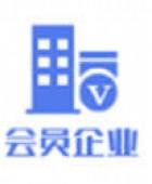 上海仕昊实业有限公司
