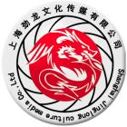 上海劲龙文化传媒有限公司