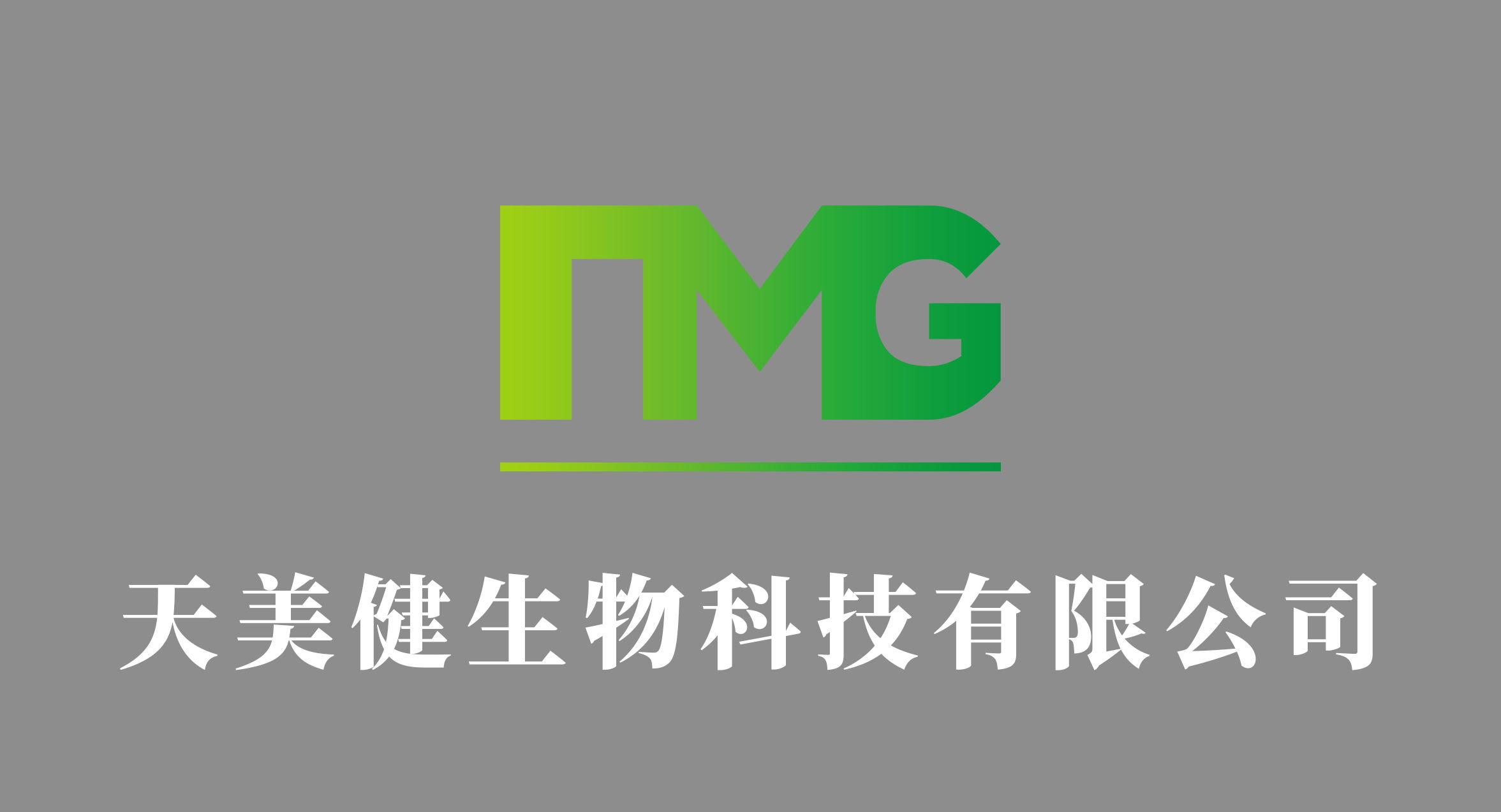 扬州天美健生物科技有限公司