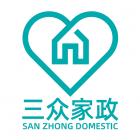 扬州三众家政保洁服务公司