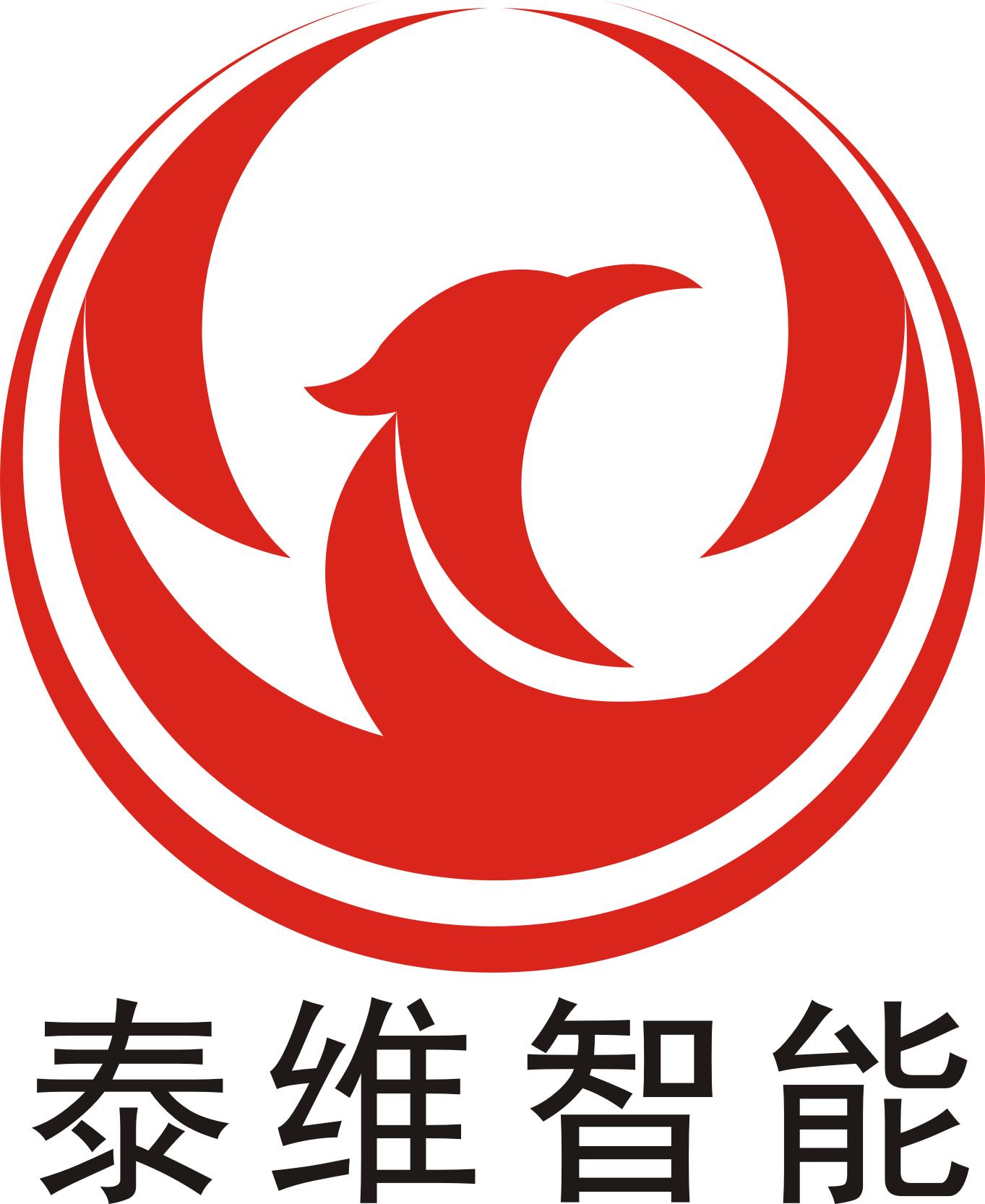 扬州泰维智能设备有限公司