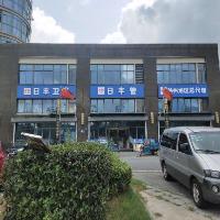 扬州市谦益日丰经贸有限公司