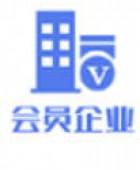 扬州市皓洁塑料制品有限公司