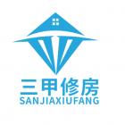 江苏长三甲生活网络科技有限公司