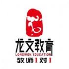 扬州龙文教育