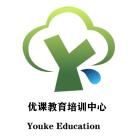 扬州优课教育培训中心