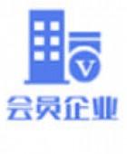 扬州市宝玖机械有限公司