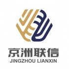 京洲联信师事务所和中石化财务共享公司联合招聘