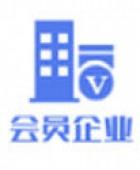 江苏邗建集团海外事业部