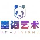 扬州墨海艺术培训有限公司