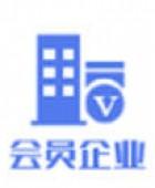 江苏江安集团有限公司扬州分公司