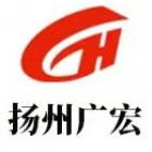 广宏自动化科技