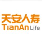 天安人寿保险股份有限公司扬州中心支公司