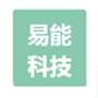 扬州易能科技有限公司