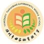 扬州市田家炳实验中学