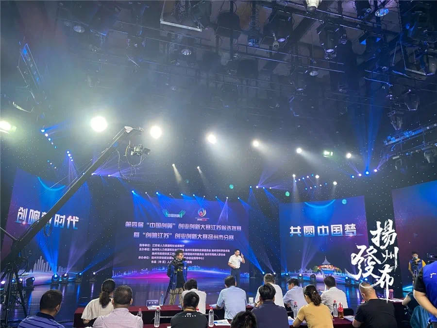 这两个扬州项目,成功晋级省创业创新大赛