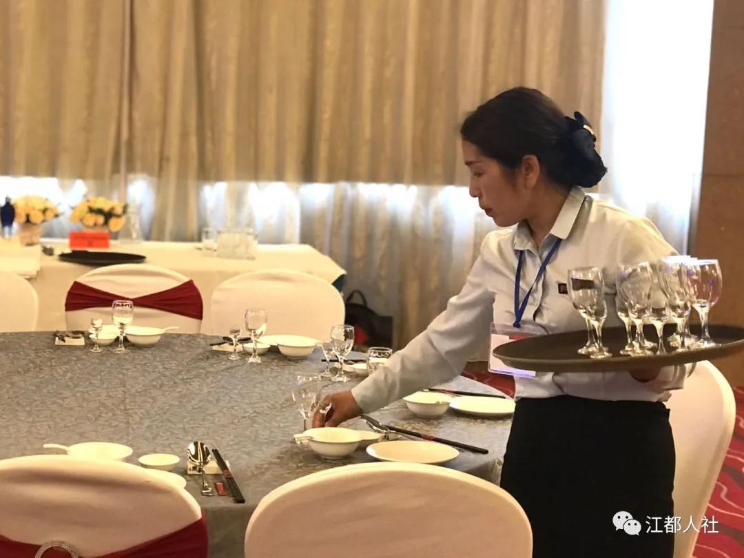 扬州市江都区举办餐厅服务员职业技能竞赛