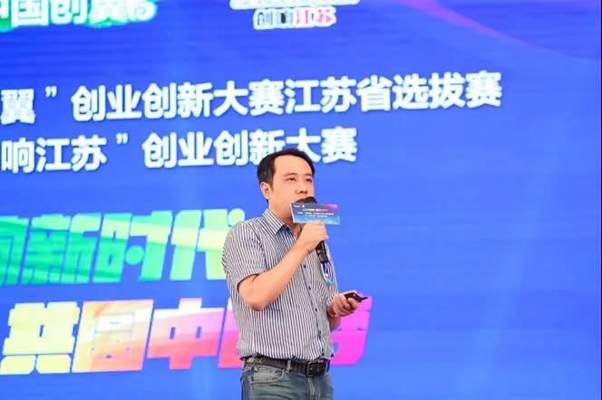 """扬州项目在""""中国创翼""""创业创新大赛江苏省赛中拔得头筹"""