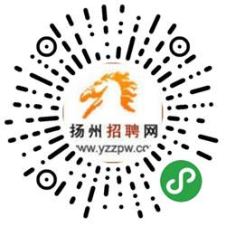 """【2021扬州新春招聘会】来了,这些企业急需用人,""""吃香""""的"""
