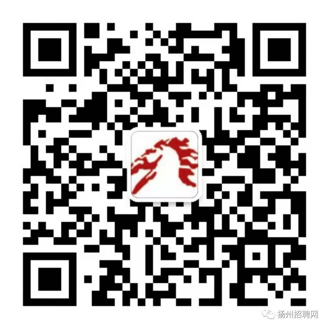 2021年5月扬州市广陵区公立医院公开招聘备案制工作人员公告