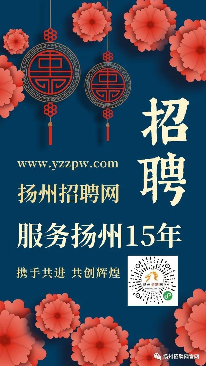 2021中国江苏乡土人才技艺技能大赛 总决赛将在我市举办!正在火热报名中!