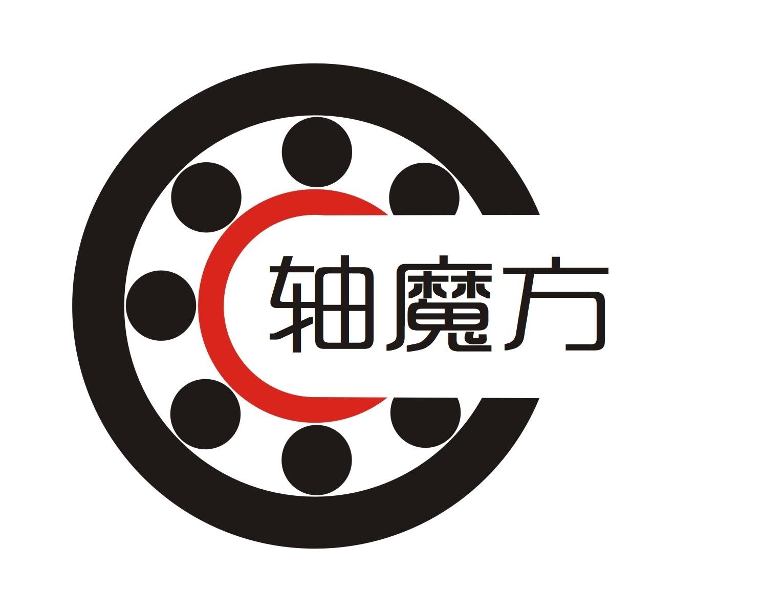 轴魔方 (3).jpg